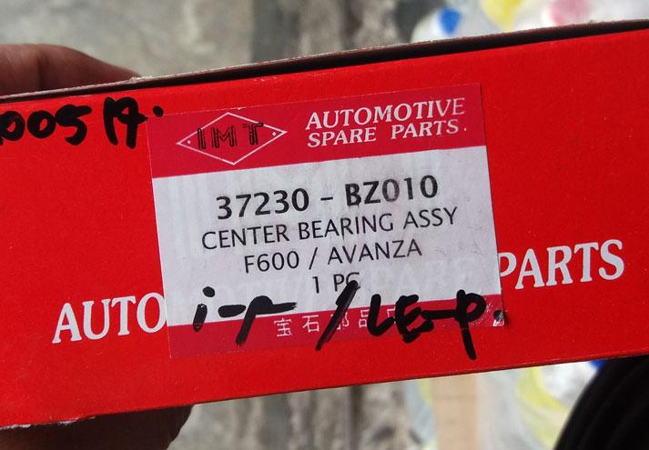 center bearing new avanza rusak bikin mobil berdengung
